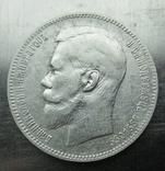1 рубль 1898 АГ фото 2