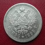 1 рубль 1898 АГ фото 3