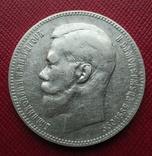 1 рубль 1898 АГ фото 6