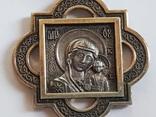 Нательная иконка. Серебро 925 проба., фото №5