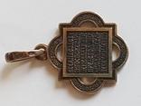 Нательная иконка. Серебро 925 проба., фото №7