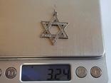 Звезда Давида. Серебро 925 проба., фото №8