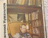 Пространство цвета. Заметки о советских художниках кино., фото №13