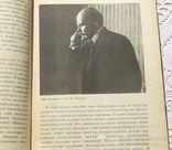 С. Фрейлих. Беседы о советском кино., фото №7