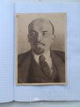 Открытка. ленин. когиз., фото №6