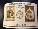 Корея. 1963 год, фото №4