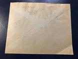 Марки на конверте Германии, фото №4