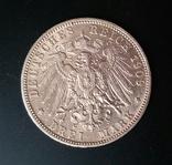 Вюртемберг. 3 марки 1909 р. Вільгельм ІІ, фото №4