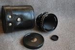 Объектив Вега-7 2/20 мм №690858, фото №11