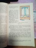 Шеклеин. Фотографический калейдоскоп., фото №6