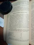 Шеклеин. Фотографический калейдоскоп., фото №7