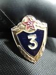 Солдатская классность значок знак эмаль заколка Павловский сувенир старый, фото №2