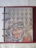 Комплект листов с разделителями для разменных монет СССР 1961-1991гг., фото №7