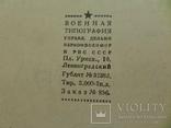 Каталог почтовых марок Украины, фото №5