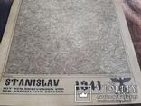 Копия немецкой карты Станислав, фото №2