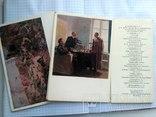 Набор открыток. центральный музей погранвойск ссср, фото №7