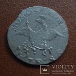 3  гроша  1786  Пруссия  серебро      (М.1.11)~, фото №2