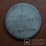 1 ньюгрошен 10 пфеннигов 1852 Саксен-Альбертин серебро (М.1.21), фото №2