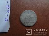 1 ньюгрошен 10 пфеннигов 1852 Саксен-Альбертин серебро (М.1.21), фото №4