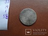 1 ЗИЛЬБЕРГРОШ 1824 Германия серебро (М.1.38), фото №5