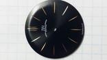 Циферблат Луч 2209