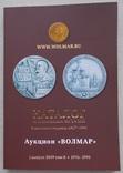 Новинка. Каталог настольных медалей два тома. Две книги., фото №2