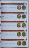 Новинка. Каталог настольных медалей два тома. Две книги., фото №4