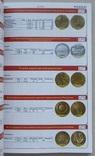 Новинка. Каталог настольных медалей два тома. Две книги., фото №5