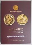 Новинка. Каталог настольных медалей два тома. Две книги., фото №6