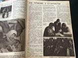 1929 Пламя. Гоголь, фото №5