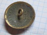 Крупная пуговица с короной., фото №5