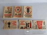 Лот спичечных этикеток. 1960г., фото №2