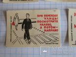 Лот спичечных этикеток. 1960г., фото №5