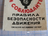 Лот спичечных этикеток. 1960г., фото №7