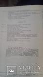 Фундаментальное издание в 2 томах Хрестоматия по истории Западноевропейского театра, фото №8