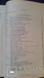 Фундаментальное издание в 2 томах Хрестоматия по истории Западноевропейского театра, фото №12