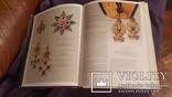 Большой альбом Европейские ордена в России конец 17 начало 20 ст., фото №3