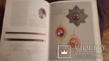 Большой альбом Европейские ордена в России конец 17 начало 20 ст., фото №4