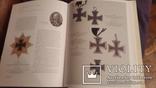 Большой альбом Европейские ордена в России конец 17 начало 20 ст., фото №7