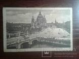 Открытка Берлин довоенная ., фото №2