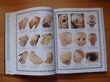 Puppenstars. Куклы., фото №7