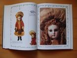 Puppenstars. Куклы., фото №10