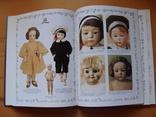Puppenstars. Куклы., фото №11