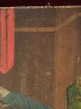 Икона Рождество Пресвятой Богородицы, фото №6