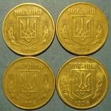 50 коп. 1996, 1АЕк, `крупный гурт`, 4 монеты., фото №2
