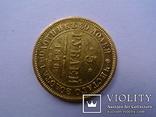 5 рублей. 1848 год. СПБ. АГ., фото №4