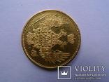5 рублей. 1848 год. СПБ. АГ., фото №5