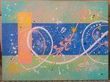 Картина модульная триптих акрил Ветер, 30Х40см, 50Х25см, 30Х40см, фото №4