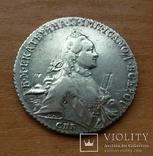 Рубль 1764 г. СПБ ТI ЯI, фото №4
