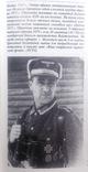 """Дві книги серії """"Солдатъ"""" - """"Немецкая армия на Восточном фронте"""", фото №10"""